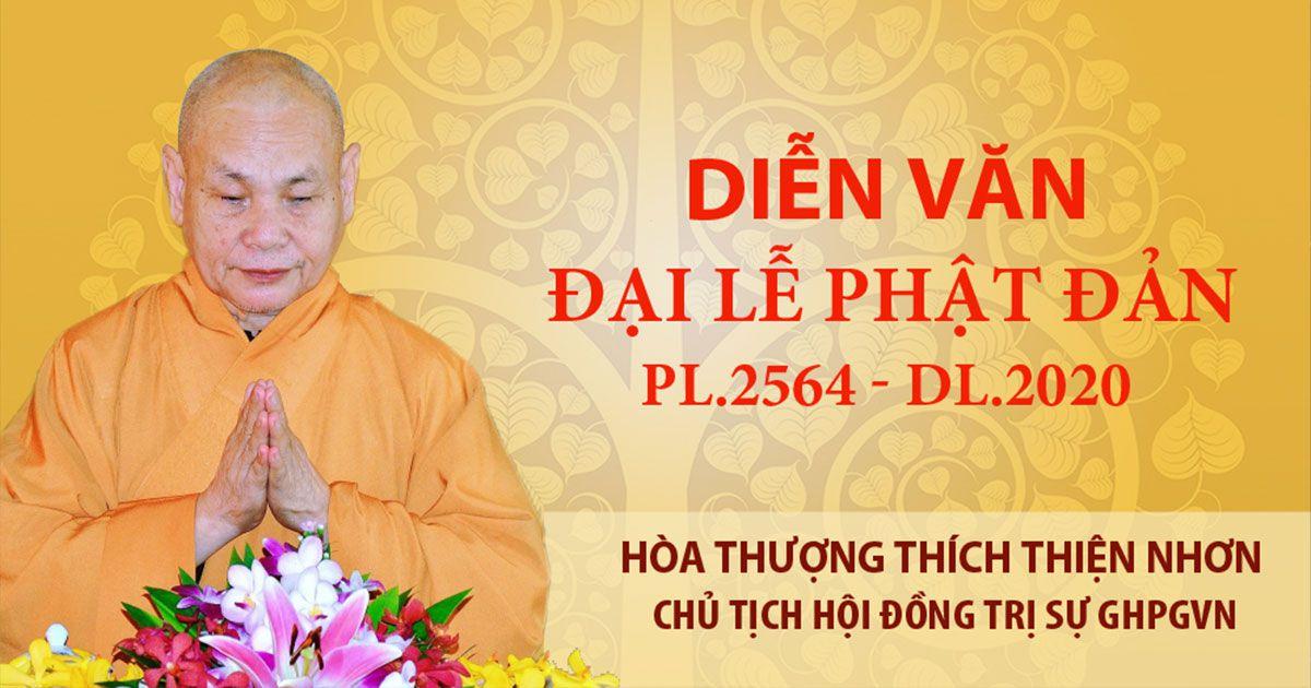 Dien Van Dai Le Phat Dan Pl 2564 Dl 2020 Cua Hoa Thuong Chu Tich Hdts Ghpgvn