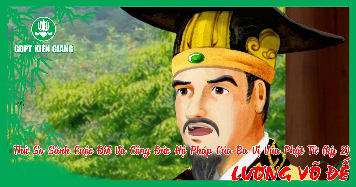 Thu So Sanh Cuoc Doi Va Cong Duc Ho Phap Cua Ba Vi Vua Phat Tu A Duc Luong Vu De Tran Nhan Tong Ky 2 A
