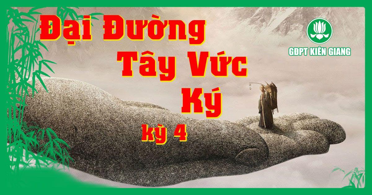Dai Duong Tay Vuc Ky Ky 4